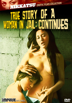 Erotic dvd films for women