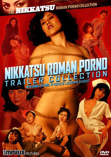 smotret-onlayn-ne-eroticheskoe-kino